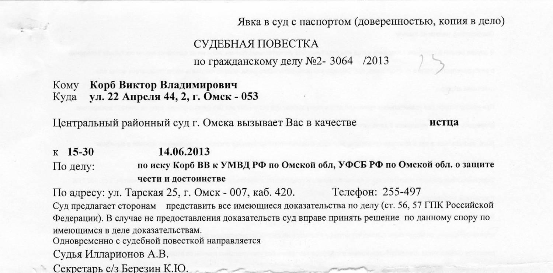 долго документы на развод в суд омска того, поскольку