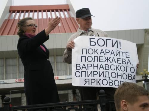 Наталья Олейник и Валентин Кузнецов